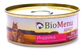 BioMenu - Паштет для кошек (с индейкой)