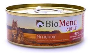 BioMenu - Паштет для кошек (с ягненком)