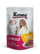 Karmy - Паучи для взрослых кошек (с курицей в соусе) ADULT