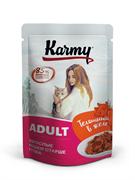 Karmy - Паучи для взрослых кошек (с телятиной в желе) ADULT