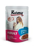 Karmy - Паучи для взрослых кошек (с лососем в желе) ADULT
