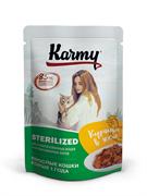 Karmy - Паучи для взрослых стерилизованных кошек (с курицей в желе) ADULT