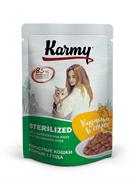 Karmy - Паучи для взрослых стерилизованных кошек (с курицей в соусе) ADULT