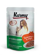 Karmy - Паучи для взрослых стерилизованных кошек (с телятиной в желе) ADULT