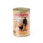 SAVARRA - Консервированный корм для собак (индейка с рисом) Adult Dog