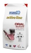Forza10 - Сухой корм для взрослых собак всех пород при заболеваниях ротовой полости (с рыбой) Oral Active