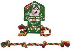 Сибирская кошка - Сибирский Пес игрушка для собаки Грейфер, цветная верёвка 4 узла D 10/350 мм
