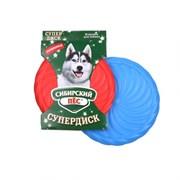 """Сибирская кошка - Сибирский Пес игрушка для собак """"Супердиск"""" 22см"""
