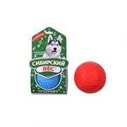 """Сибирская кошка - Сибирский Пес игрушка для собак """"Супермяч"""""""