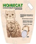 Homecat - Силикагелевый наполнитель без запаха для кошачьих туалетов