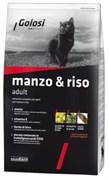 Golosi - Сухой корм для взрослых кошек (с говядиной и рисом) Adult Manzo e Riso