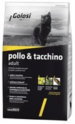 Golosi - Сухой корм для взрослых кошек (с курицей и индейкой) Adult Pollo e Tacchino