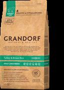 Grandorf - Сухой корм для собак крупных пород (индейка с рисом) Adult Large Breeds Turkey & Rice
