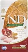 Farmina - Низкозерновой корм для взрослых кастрированных кошек ( курица с гранатом) N&D Low Grain Chicken&Pomegrante Neutered Cat
