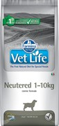 Farmina Vet Life - Сухой корм для взрослых стерилизованных собак до 10 кг NATURAL DIET DOG NEUTERED