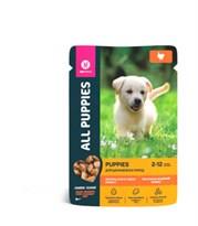 All Dogs - Паучи для щенков (тефтельки с индейкой в соусе)