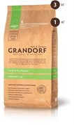 Grandorf - Сухой корм для мини пород (ягнёнок с рисом) Adult Mini Lamb & Rice Recipe