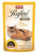 Animonda - Паучи для взрослых кошек (с курицей в яичном пудинге) Rafine Soupe Adult