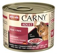 Animonda - Консервы для кошек (с говядиной и сердцем) CARNY Adult