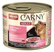 Animonda - Консервы для кошек (с говядиной, индейкой и креветками) CARNY Adult