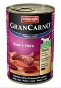 Animonda - Консервы для взрослых собак (с говядиной и сердцем) GranCarno Original Adult