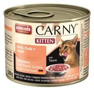 Animonda - Консервы для котят (с телятиной и курицей) CARNY Kitten