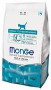 Monge - Сухой корм для котят (курица) Kitten