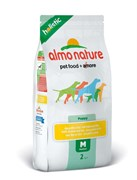 Almo Nature - Сухой корм для щенков всех пород (с курицей) Medium Puppy & Chicken Holistic