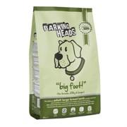"""Barking Heads - Сухой корм для собак крупных пород """"Ягненок для большелапого"""" (с ягненком и рисом) Big Foot Bad Hair Day"""