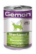 Gemon Cat - Консервы для стерилизованных кошек (кусочки кролика)