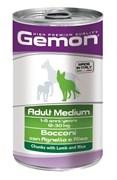 Gemon Dog - Консервы для собак средних пород (кусочки ягненка с рисом) Adult Medium