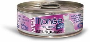 Monge - Консервы для кошек (тунец с курицей и говядиной) Cat Natural