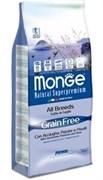 Monge - Сухой корм беззерновой для собак всех пород (анчоусы с картофелем и горохом) Dog Grain Free