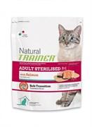 Trainer - Сухой корм для взрослых кастрированных котов и стерилизованных кошек (с лососем) Natural Adult Sterilised Salmon