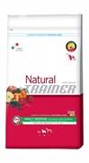 Trainer - Сухой корм для взрослых собак средних пород (с говядиной и рисом) Trainer Natural Medium Adult