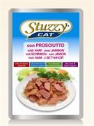 Stuzzy - Консервы для кошек (с ветчиной)