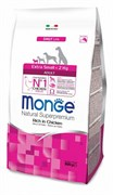 Monge - Сухой корм для взрослых собак миниатюрных пород (курица) Dog Extra Small