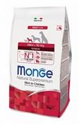 Monge - Сухой корм для пожилых собак мелких пород Dog Mini