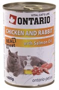 Ontario - Консервы для кошек (c курицей и кроликом) Chicken and Rabbit, Salmon Oil