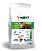 Ontario - Сухой корм для кастрированных кошек Adult Castrate