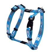 Rogz - Светоотражающая шлейка для щенков, голубой (размер M (41-70 см), ширина 16 мм) H-HARNESS