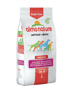 Almo Nature - Сухой корм беззерновой для собак карликовых и мелких пород (с лососем и картофелем) HOLISTIC GRAIN FREE DOGS XS-S SALMON AND POTATOES