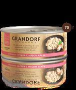 Grandorf - Консервы для кошек (куриная грудка с мясом краба)
