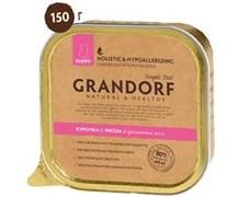 Grandorf - Консервы для щенков (курица)