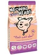 """Barking Heads - Сухой корм для кошек с избыточным весом """"Худеющий толстячок"""" (с курицей и лососем)"""