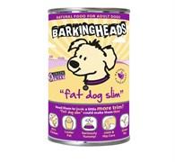 """Barking Heads - Консервы для собак с избыточным весом """"Худеющий толстячок"""" (с курицей) Fat dog slim"""