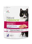 Trainer - Сухой корм для кошек старше 7 лет Trainer Natural Mature