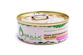Organix - Консервы для собак (говядина с языком)