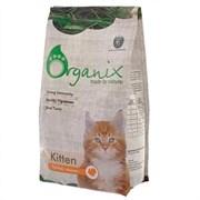 Organix - Сухой корм для котят (с индейкой) Kitten Turkey
