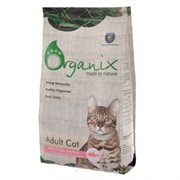 Organix - Сухой корм для кошек (со свежим лососем и рисом) Adult Cat Salmon